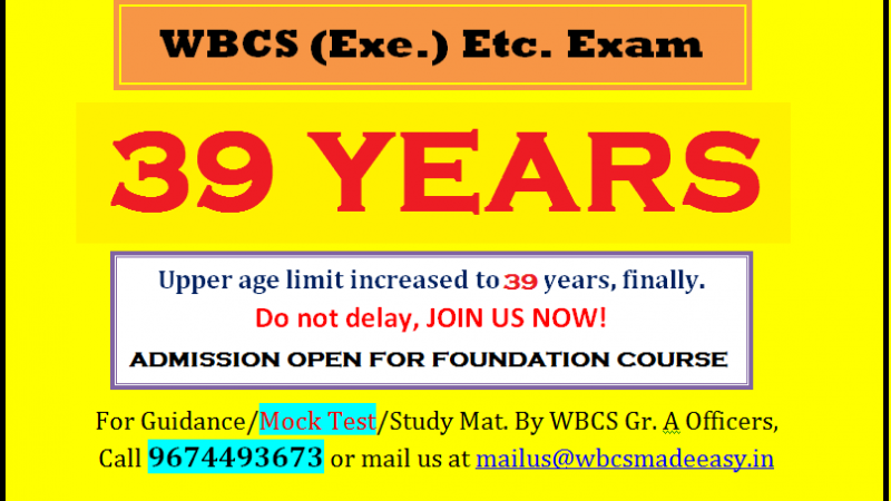 WBCS Maximum Age Limit Increases to 36 / 39 from 2018