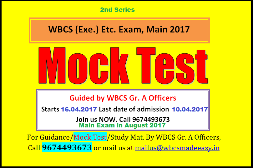 Interview With Mr  Sayantan Ghosh Rank 7 In WBCS (Exe ) Etc  Exam 2016