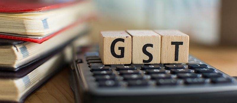 WBCS Commercial Tax Officers are now State Tax Officer under GST 2017