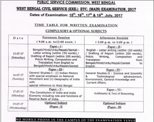 WBCS Main Exam 2017 Routine  & Do's And Don'ts