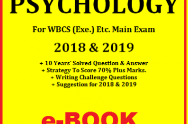 Psychology Optional Study Material For WBCS Exam e-Book And Hardcopy