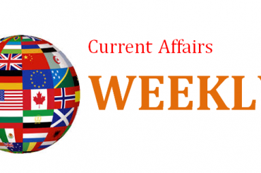WBCS Current Affairs 24 March 2018 To 30 March 2018