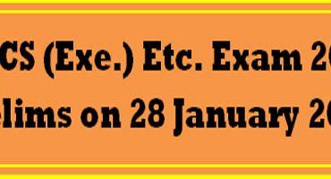WBCS Preliminary Exam 2018 on 28th January 2018