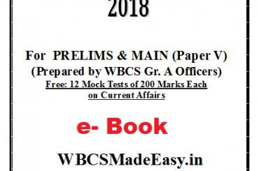 Current Affairs for WBCS Exam 2018 Study Materials