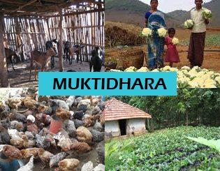 West Bengal Government Scheme Muktidhara– Details For WBCS Examination Interview