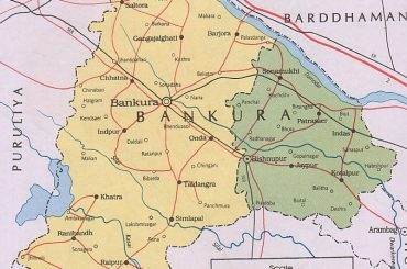 Bankura District Profile-For WBCS (Exe.) Etc. Exam Personality Test-Interview Preparation