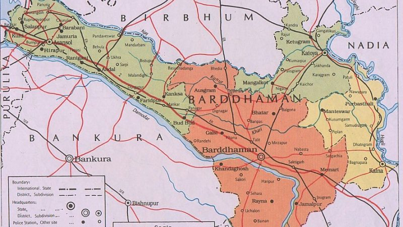 Burdwan District Profile-For WBCS (Exe.) Etc. Exam Personality Test-Interview Preparation