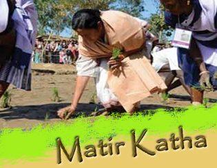 West Bengal Government Scheme Matir Katha – Details For WBCS Examination Interview