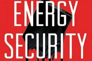 Essay Composition On Energy security For WBCS Main Exam