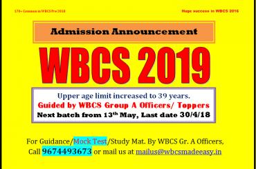 Admission Announcement WBCS Foundation Course 2019 – Last Date 30th April 2018