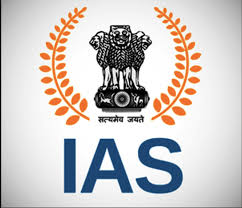 Promotional Scope From W.B.C.S. To IAS- Indian Administrative Service