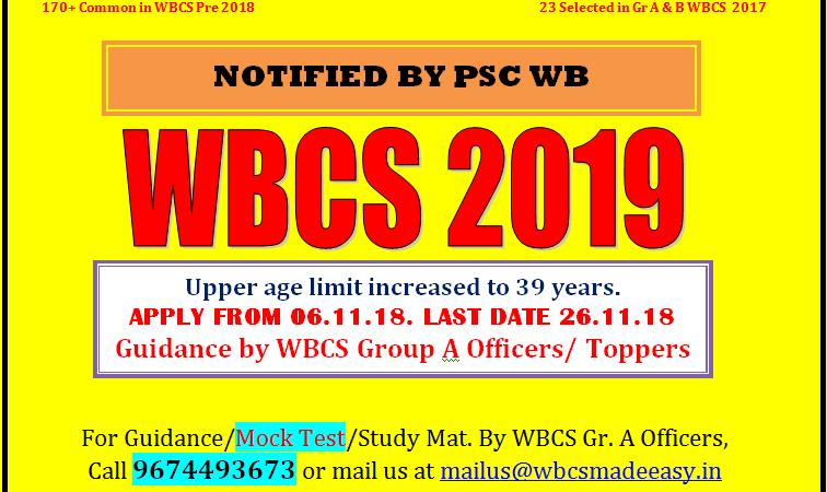 W.B.C.S. (Executive) Etc. Examination 2019 Notification-Syllabus-Age-Qualification-Strategy-Booklist-Coaching-Studymaterials-Mocktest