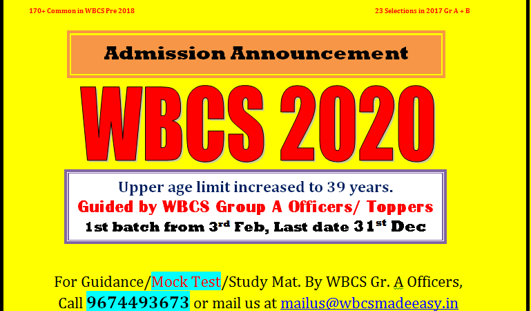 WBCS (Exe.) Etc. Examination 2020 Admission Notice-Guidance By WBCS Group A Officers – Toppers