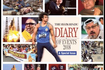 The Hindu Diary Of Events 2018 For WBCS Exe. Etc. Exam 2019 By WBCSMadeEasy